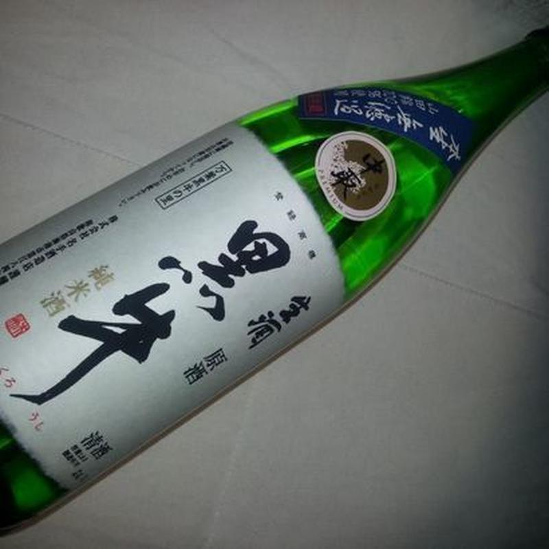 720ml      黒牛 山田錦 中取り 純米生原酒