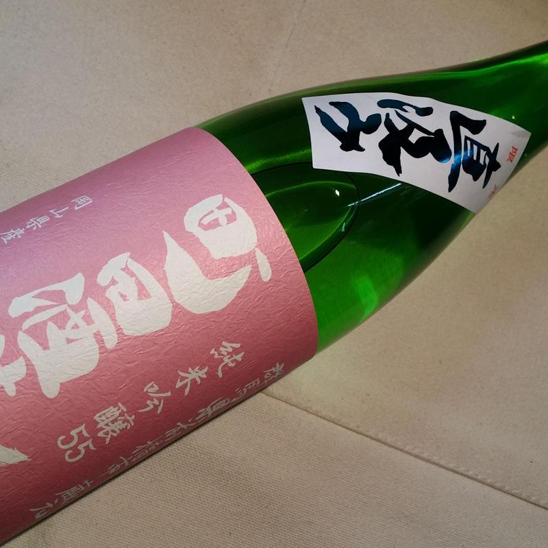 720ml  町田酒造  限定直汲み雄町55%  純米吟醸生原酒
