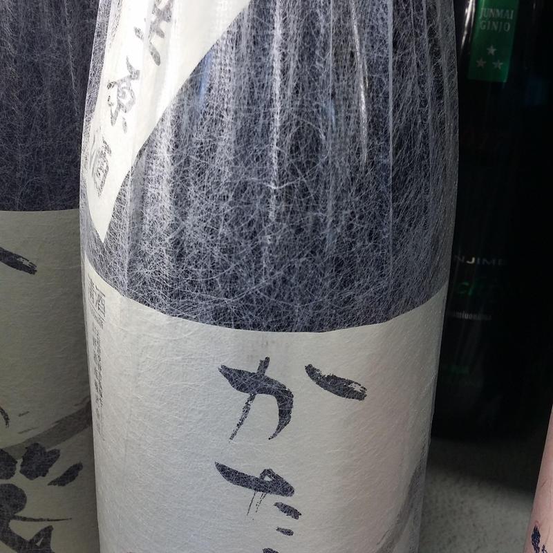 新酒入荷【人気急上昇!!】1.8L  かたの桜  雄町  特別純米生原酒