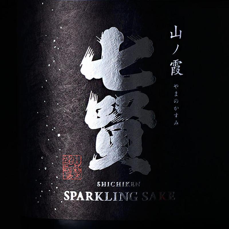 720ml  七賢  山ノ霞スパークリングワイン
