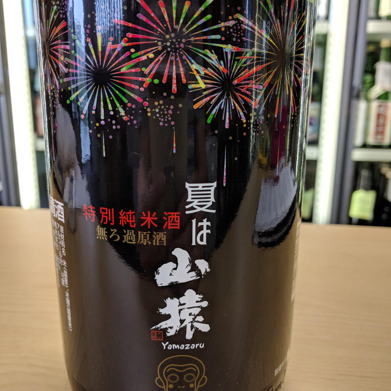 1.8L   夏は山猿  特別純米酒