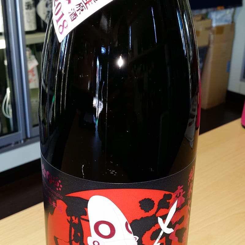 《超レア酒!!》🆒720ml  栄光富士  森のくまさん  おりがらみ 純米大吟醸生酒  限定流通品