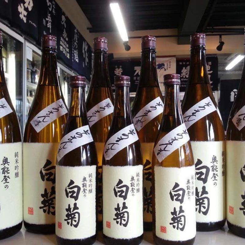 🌟🌟🌟🌟🌟720ml【150点!!】  石川 奥能登の白菊 そのまんま純米吟醸生原酒