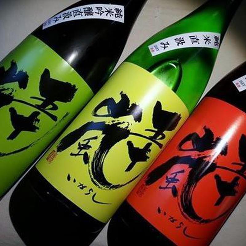 1.8L 五十嵐 緑 純米吟醸 直汲み生原酒