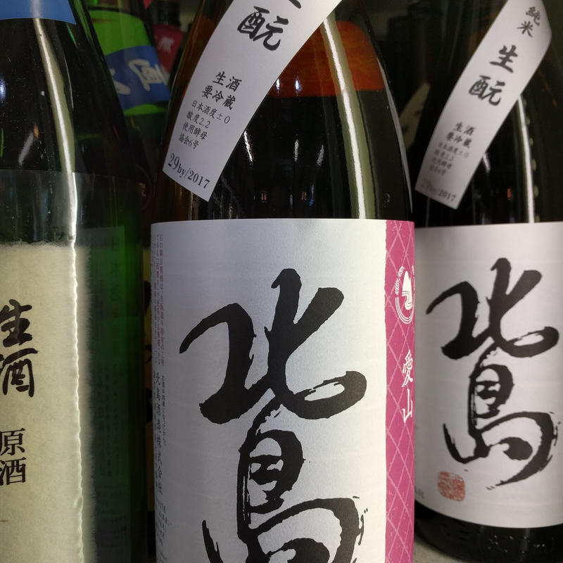 720ml 北島 生酛純米 愛山70% 生原酒