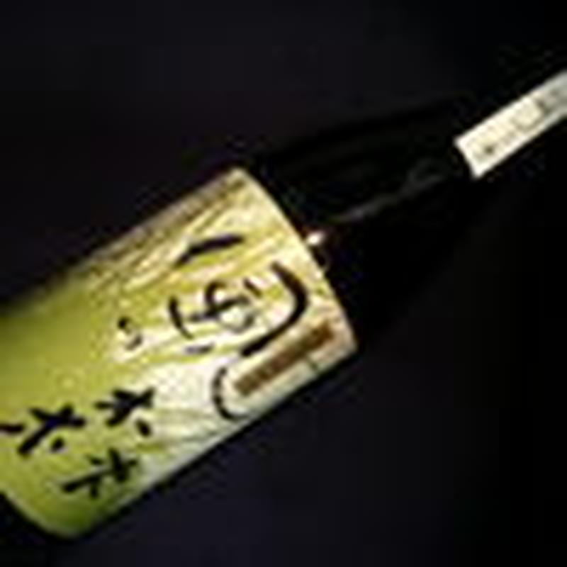 🆒【要冷蔵】720ml 奈良 風の森 山田錦60% 純米吟醸無濾過生原酒