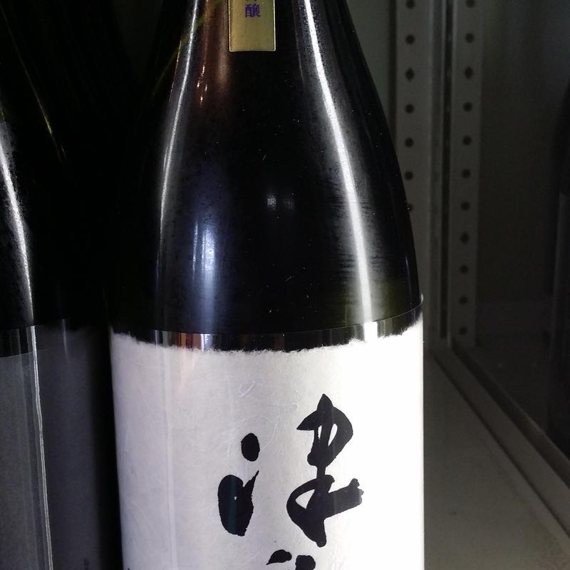 1.8L  津島屋  究めの山田錦45%純米大吟醸