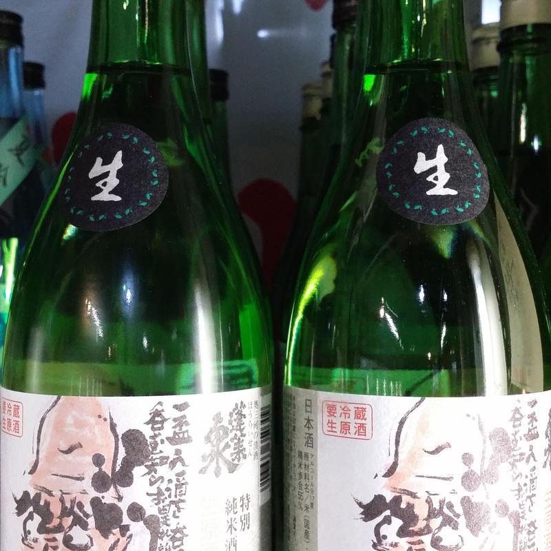1.8L  蓬莱泉  可  特別純米生原酒
