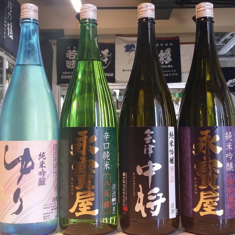 1.8L  永寳屋  辛口純米 八反錦 生