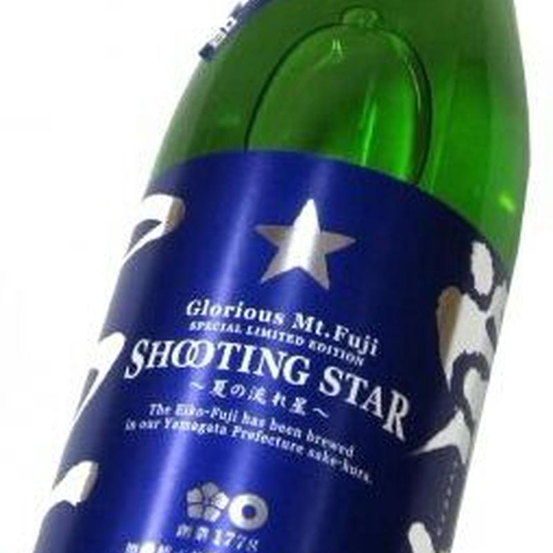 【格安お買い得!!】720ml  栄光富士 Shooting  Star 純米吟醸