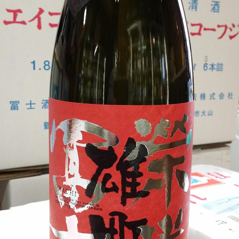 【超限定】720ml栄光富士『雄町50%』純米大吟醸生原酒