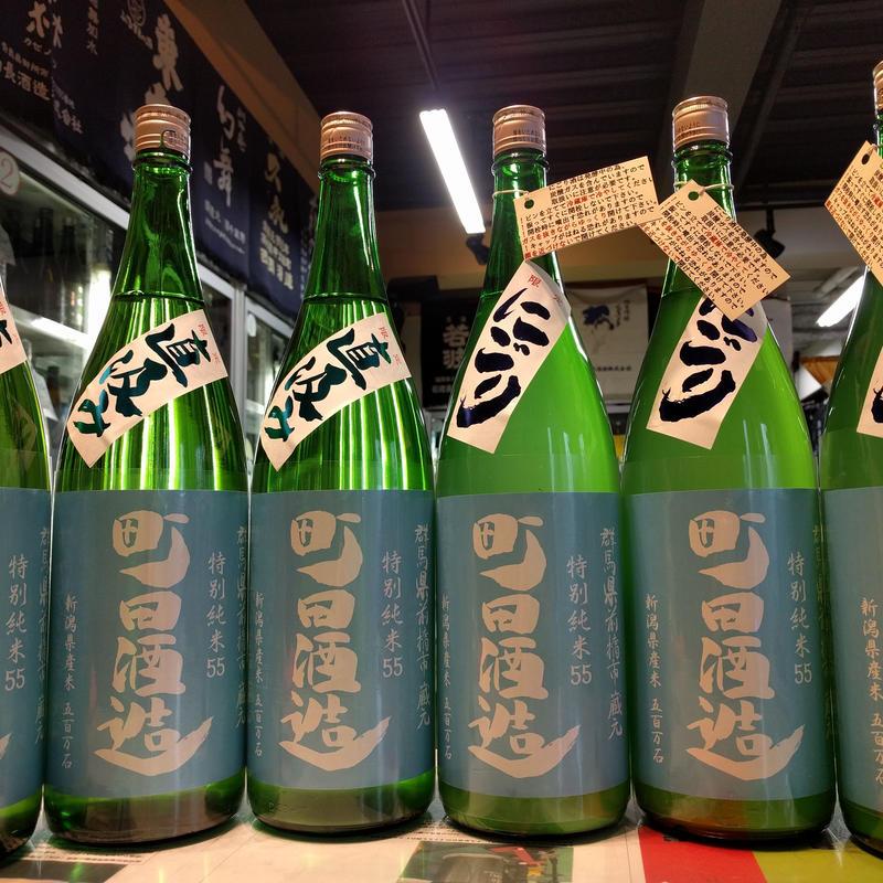 1.8L  《新酒》 町田酒造 五百万石 直汲み 特別純米55%生原酒