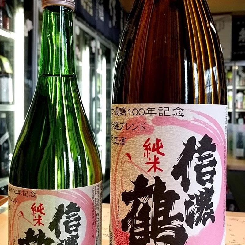 《激安!!♥》1.8L  信濃鶴  100年記念 特選ブレンド純米