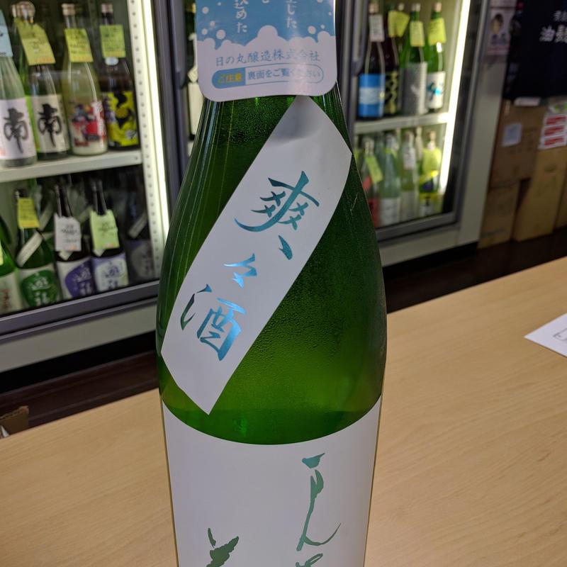 🆒1.8のみ《発泡感》まんさくの花 爽々酒 純米吟醸生原酒