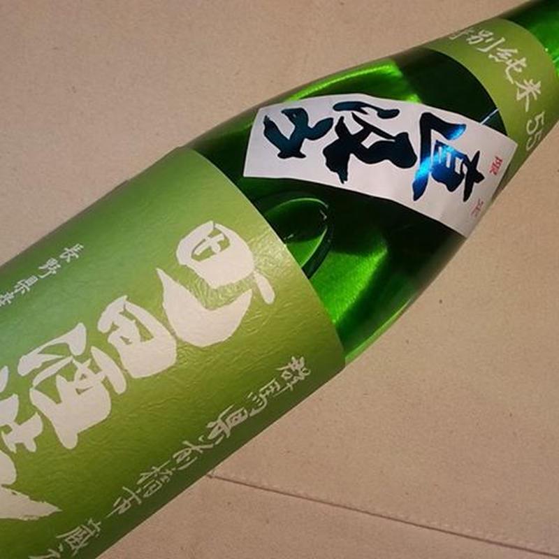 1.8L 《新酒》町田酒造 美山錦55% 限定直汲み 特別純米生原酒