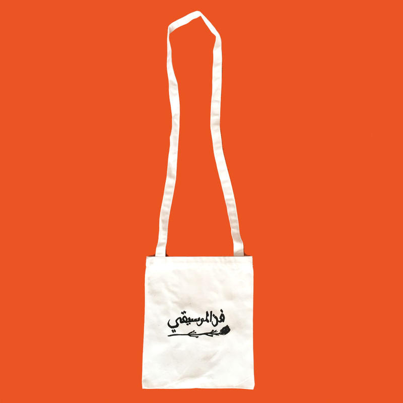 ARABIA sacoche bag