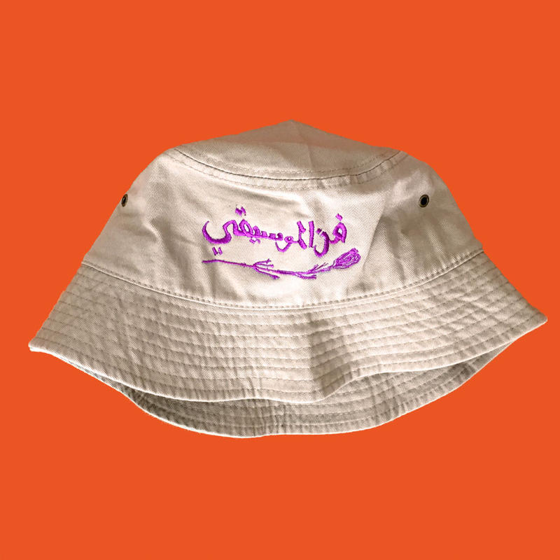 ARABIA hat_BEIGE
