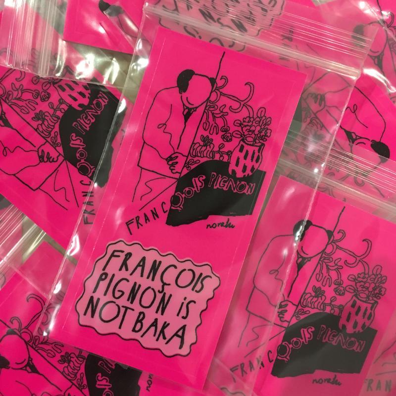 FRANÇOIS PIGNON IS NOT BAKA_proof of water sticker
