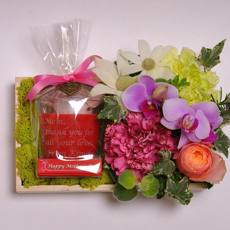 メッセージ入りキャンドルグラス(香りキャンドル付) と お花のギフト