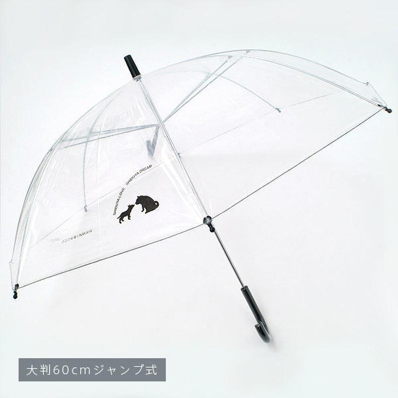 大判ジャンプ式 渋谷まちけんビニール傘【LOVE&DREAM】 60cm/長傘 [NM60JB]