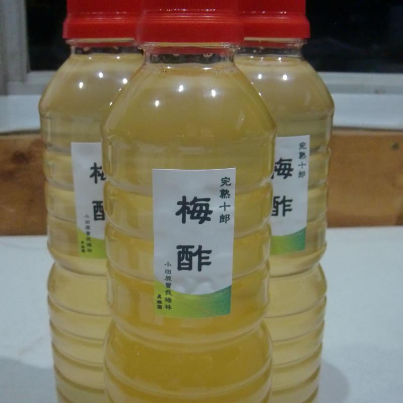十郎梅の梅酢500ml×3