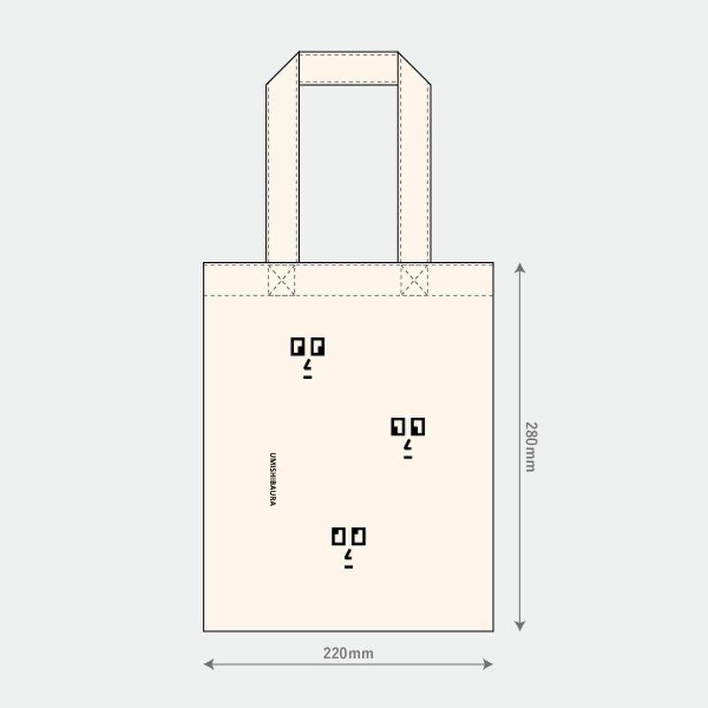 【トートのみ】『指向性の原理』オリジナルトートバッグ