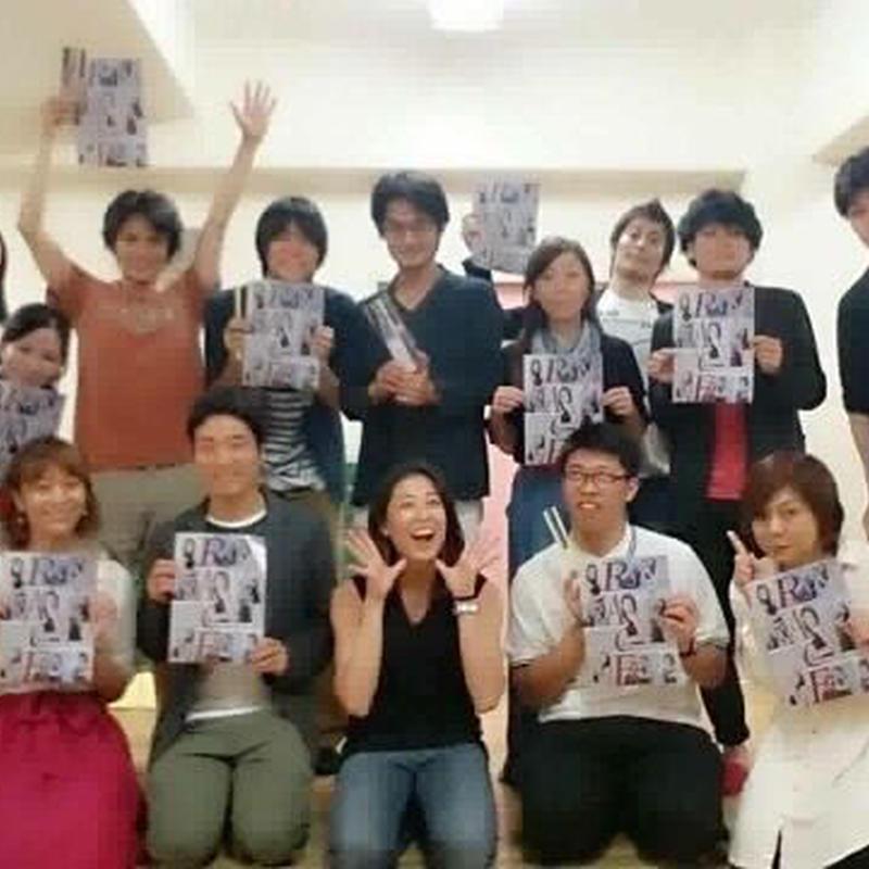 汐美真帆さん主演作「RACE」の舞台稽古付きミステリーツアー