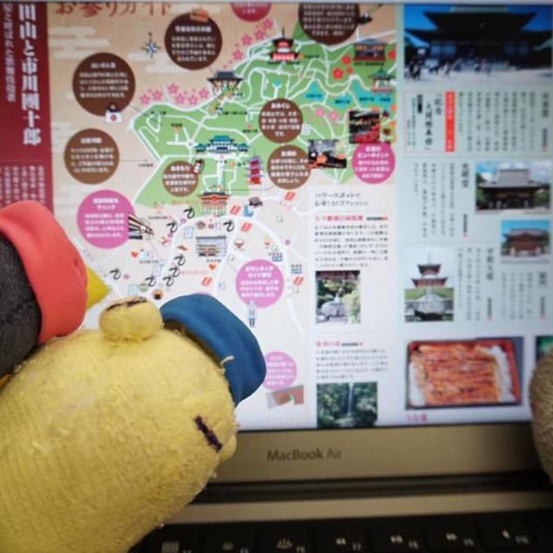 JAL成田空港支店スタッフがオススメする成田ツアー!(成田市観光キャラクターのうなりくんも登場するよ)