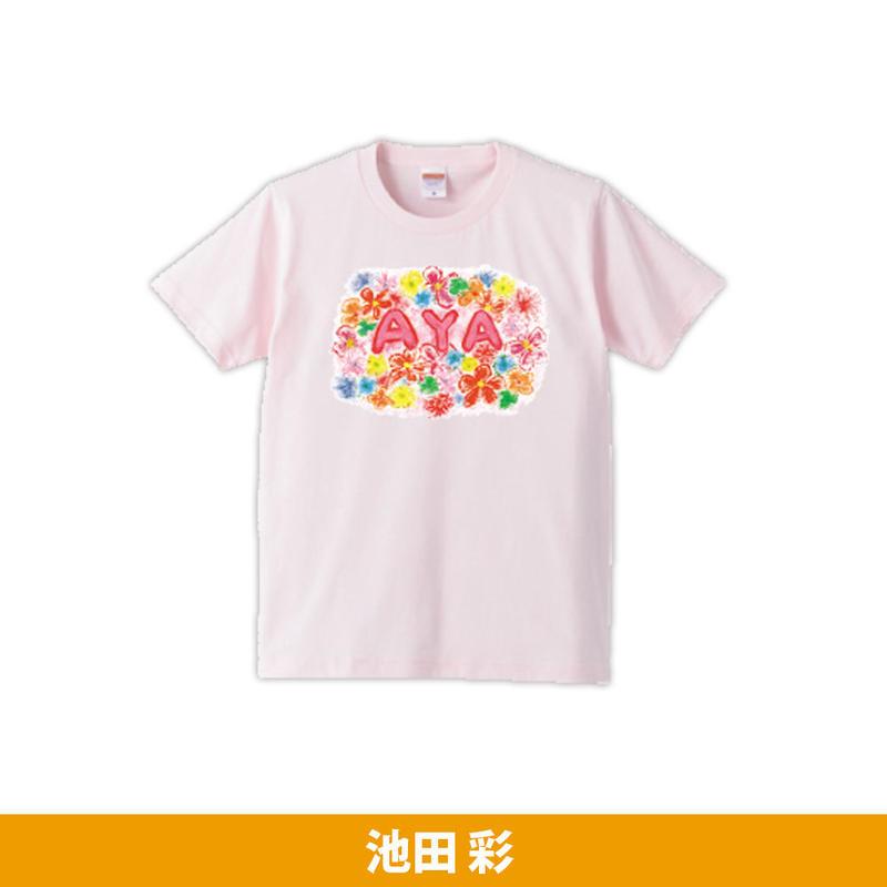 池田 彩 オリジナルTシャツ(ピンク)