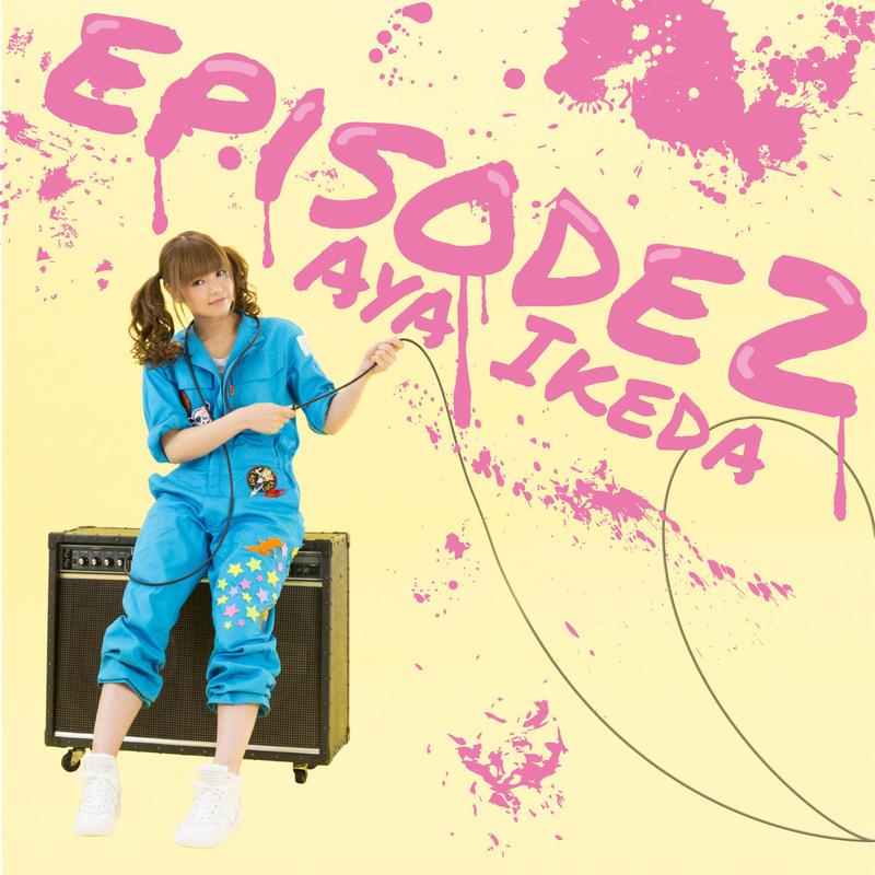 池田彩  Albme 「episode 2」DVD付