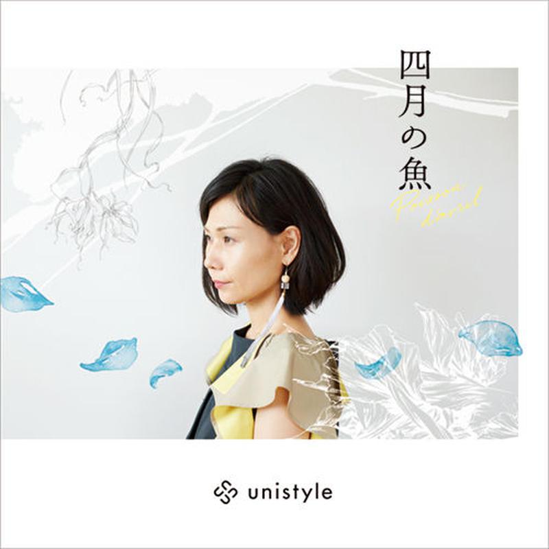 UNI-003 - 3rd album - 四月の魚