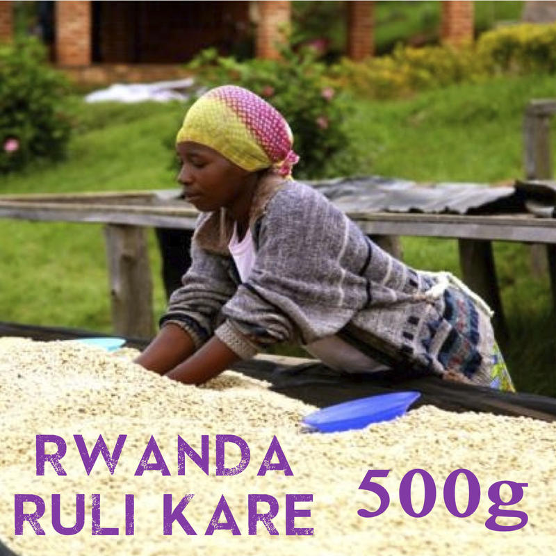 【SPECIALTY COFFEE】500g Rwanda Ruli 1.700-2.000m Fully Washed / ルワンダ ルリ フリーウォッシュト