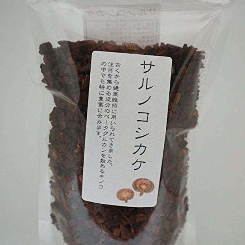 サルノコシカケ(日本産)100グラム