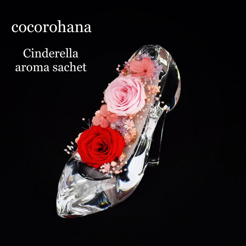 シンデレラアロマサシェ ガラスの靴
