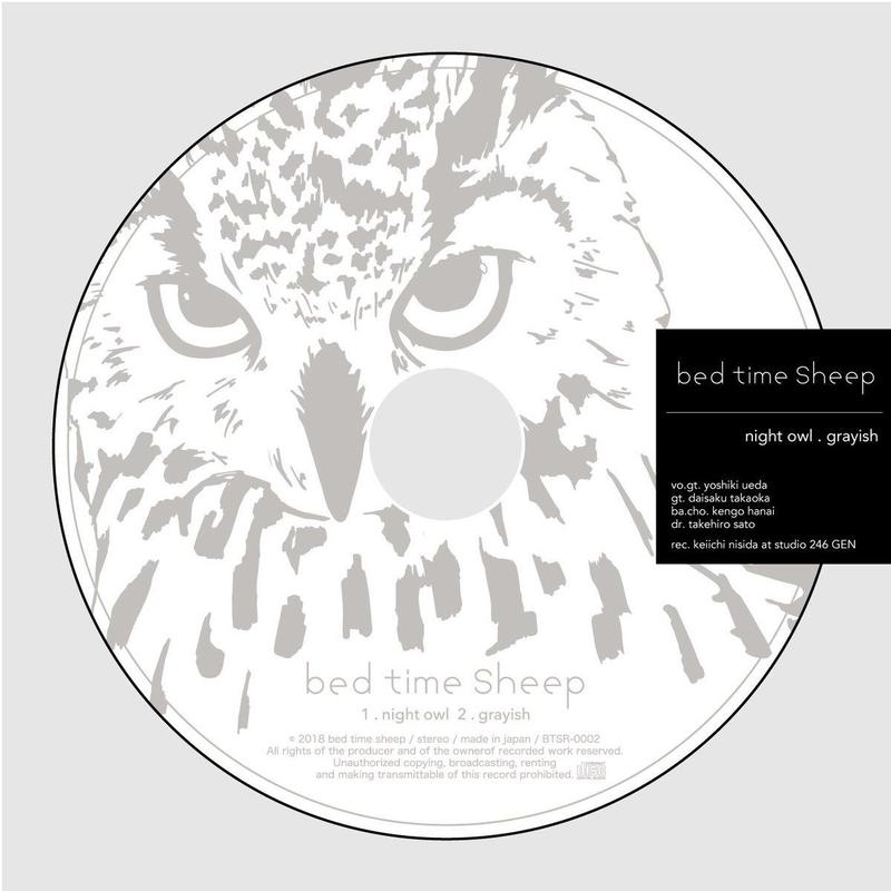 bed time sheep - night owl
