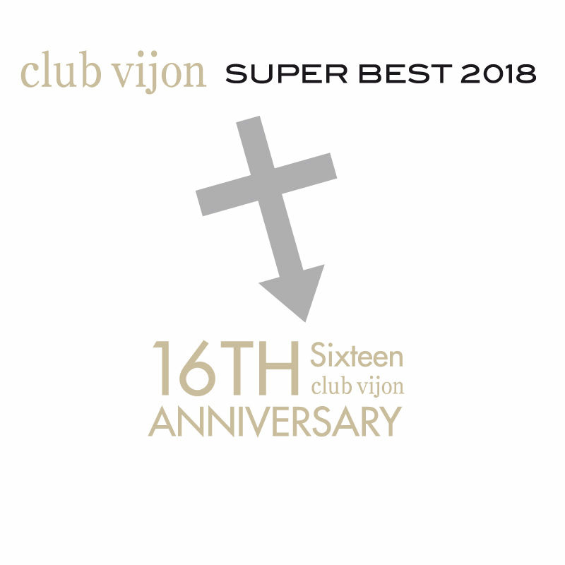 club vijon SUPER BEST 2018