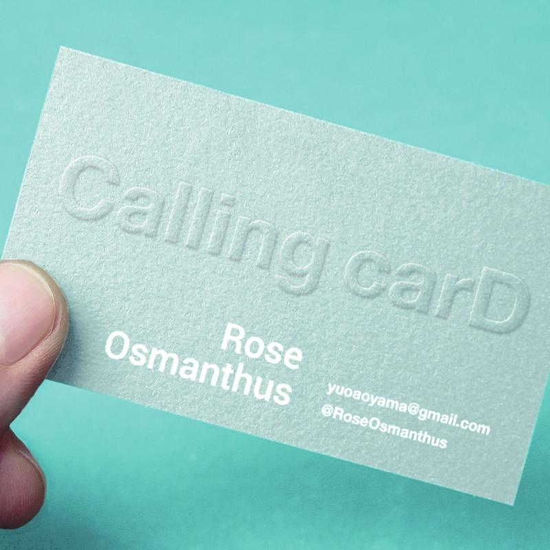 Rose Osmanthus - Calling carD