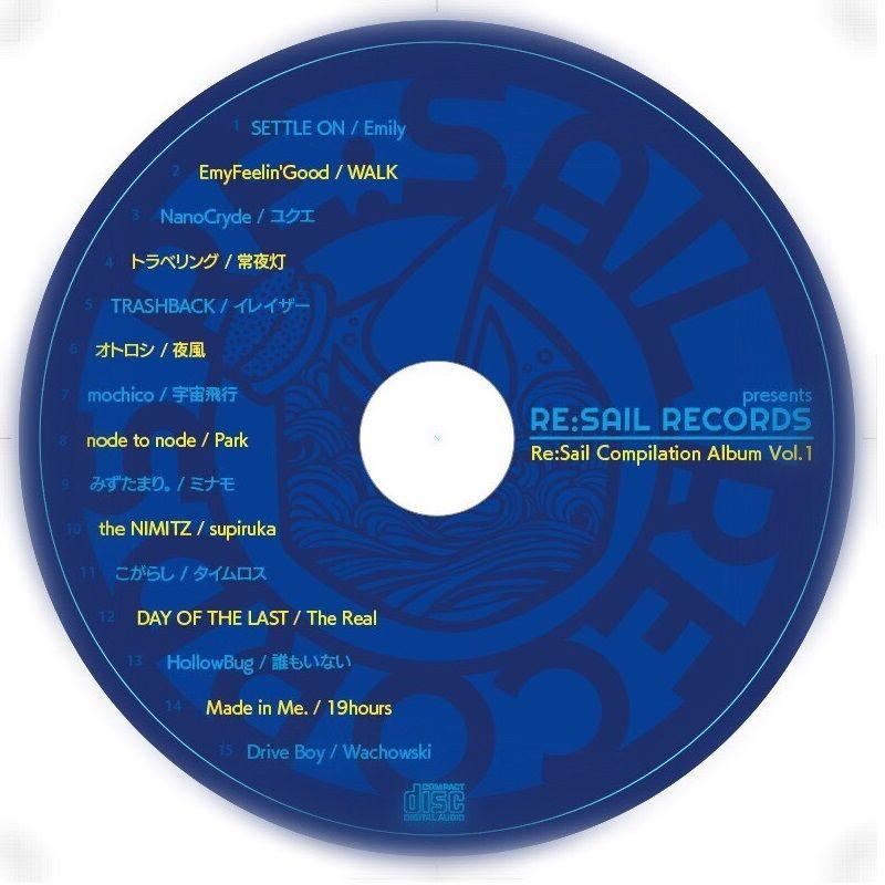 Re:Sail compilation album Vol.1