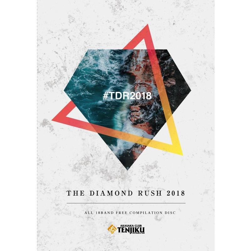 THE DIAMOND RUSH 2018