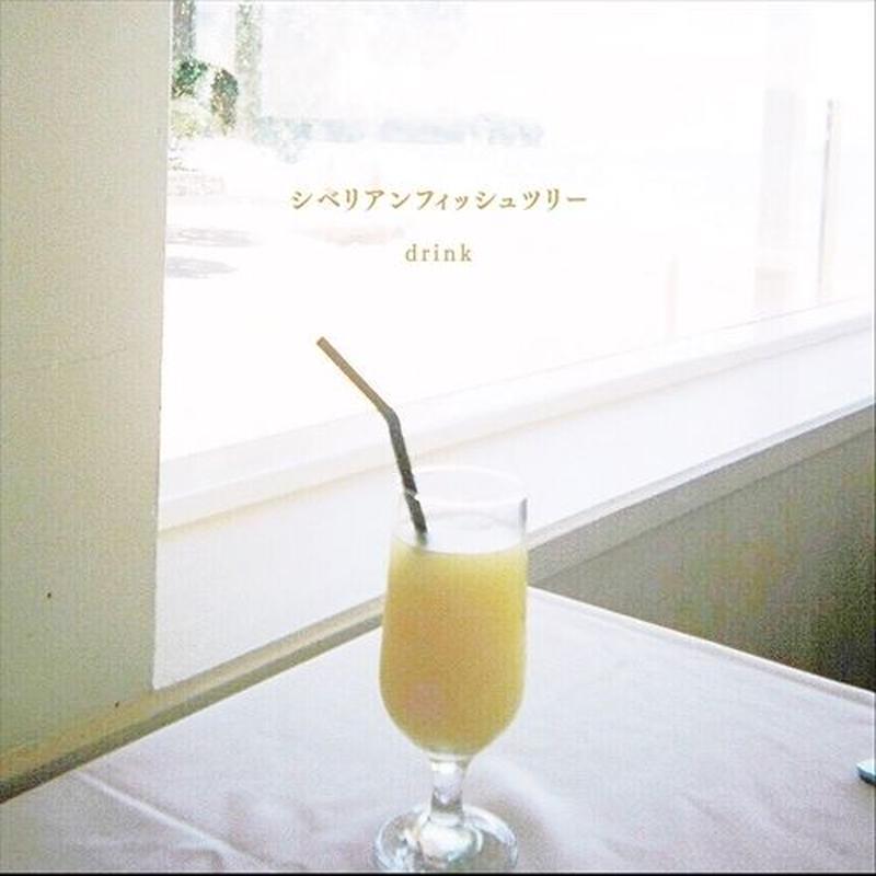 シベリアンフィッシュツリー - drink
