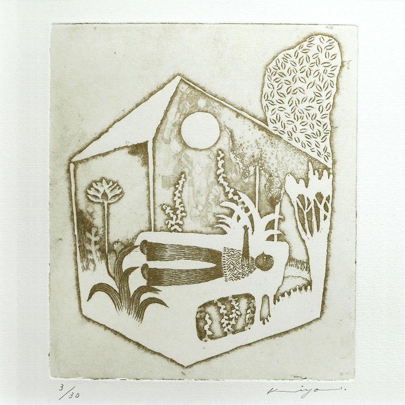 さかたきよこ 銅版画「日光浴室」