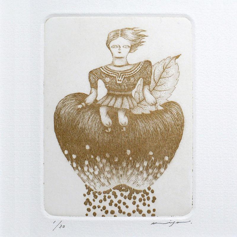 さかたきよこ 銅版画「金のりんご」