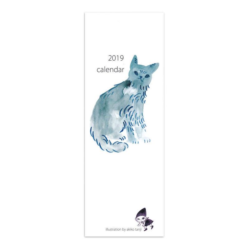 たんじあきこ 2019 カレンダー