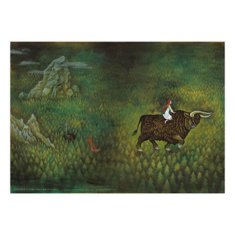 さとうゆうすけ「ノロウェイの黒牛」A3ポスター