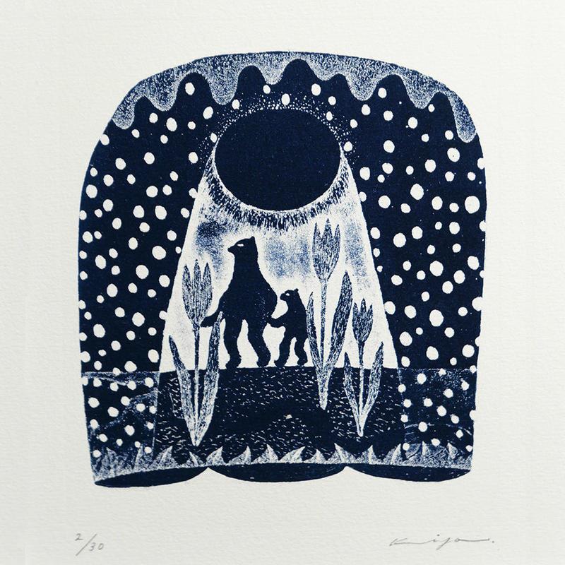 さかたきよこ 銅版画「月夜」