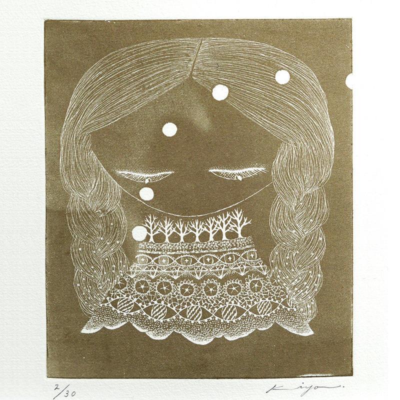 さかたきよこ 銅版画「夢の國」