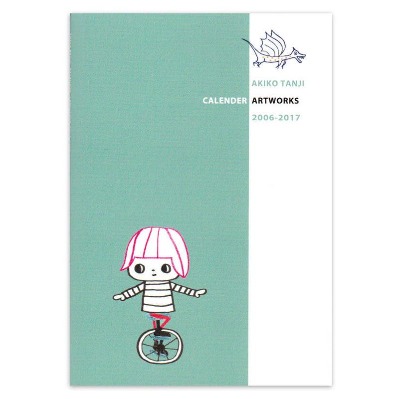 AKIKO TANJI CALENDER ARTWORKS 2006-2017