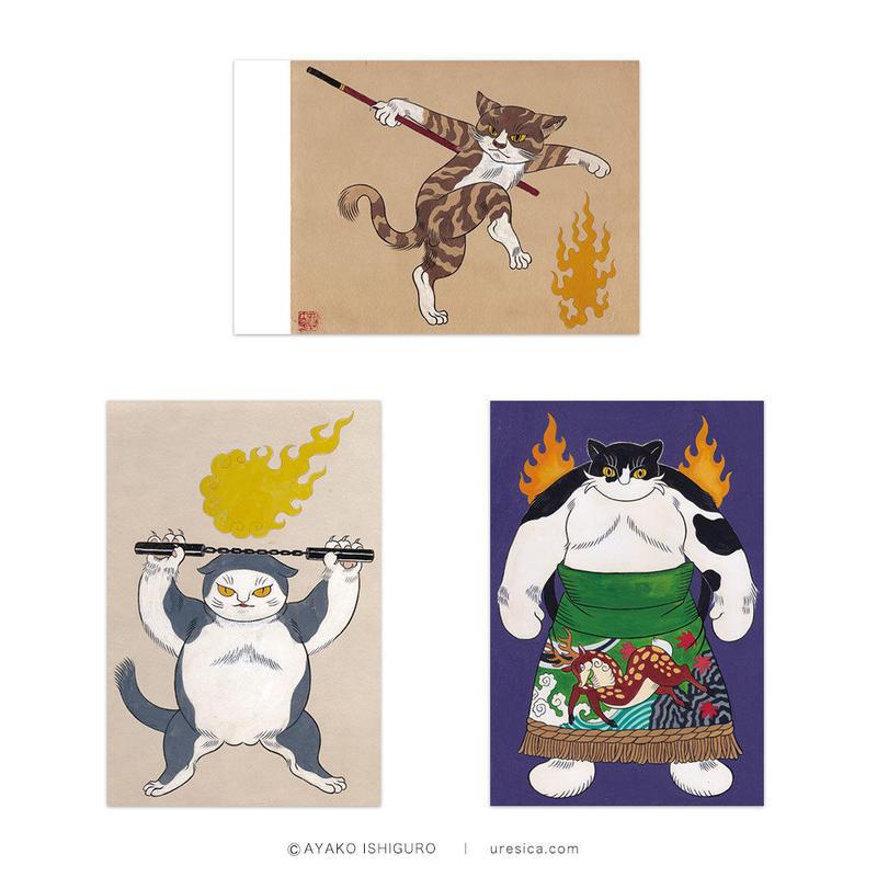 石黒亜矢子「闘猫」ポストカード