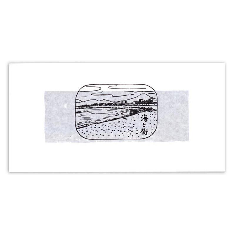 平岡瞳 作品集「海と街」*絵葉書集