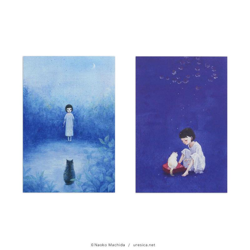 町田尚子 ポストカード2(2枚組)